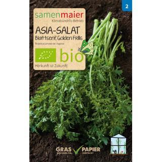 Asia-Salat Blattsenf,Purple